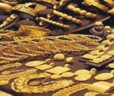 Altın, Tüm Zamanların Rekorunu Kırdı!