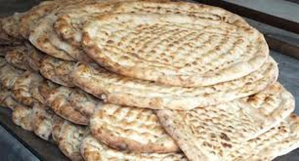 suruc-ekmek